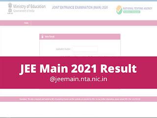 JEE Main Paper 2 Result घोषित @ jeemain.nta.nic.in; Marking Scheme और अक्सर पूछे जाने वाले प्रश्न यहां देखें