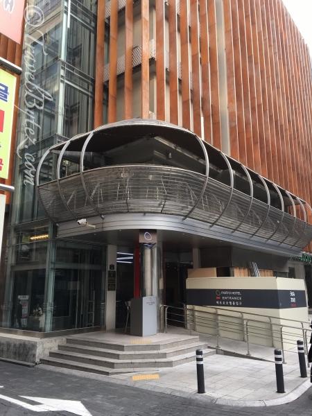 Metro Hotel, Myeongdong (Seoul)