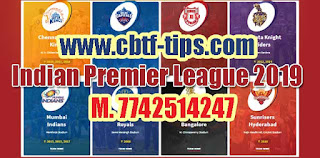 IPL 2019 9th Match Prediction Tips by Experts Punjab vs Mumbai