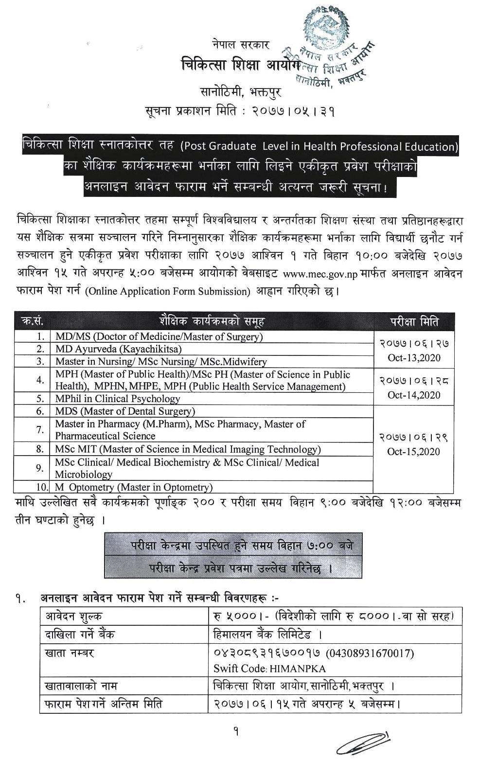 MD/MS Master in Nursing MPH Moptom admission Notice