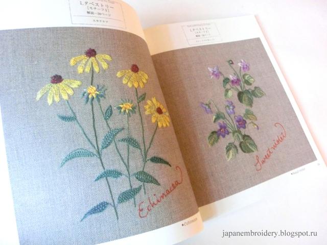 цветы схемы вышивки