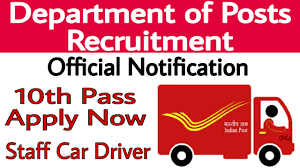 India Post Mail Motor Service Recruitment for Car Driver Download Application Form /2020/07/India-Post-Mail-Motor-Service-Recruitment-for-Car-Driver-Download-Application-Form.html