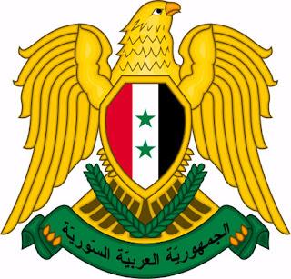 Gambar Lambang negara Suriah
