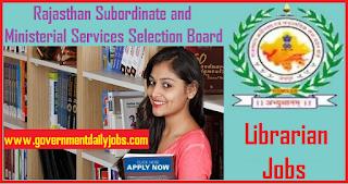 RSMSSB Recruitment 2018 Librarian Gr III Posts 700 | Apply Online