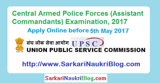 UPSC-CAPF-Assistant-Commandant-Examination-2017