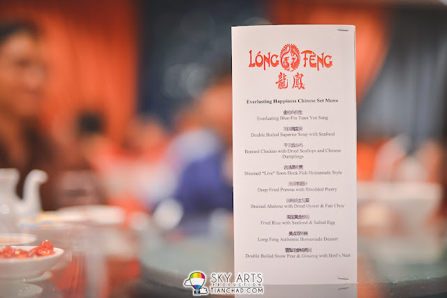 LONG FENG 龍鳳 CNY Everlasting Happiness Chinese Set Menu