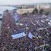 Πραγματοποιήθηκε το συλλαλητήριο για το Σκοπιανό στη Θεσσαλονίκη - 90.000 οι συγκεντρωμένοι σύμφωνα με την ΕΛ.ΑΣ (ΦΩΤΟ & ΒΙΝΤΕΟ)