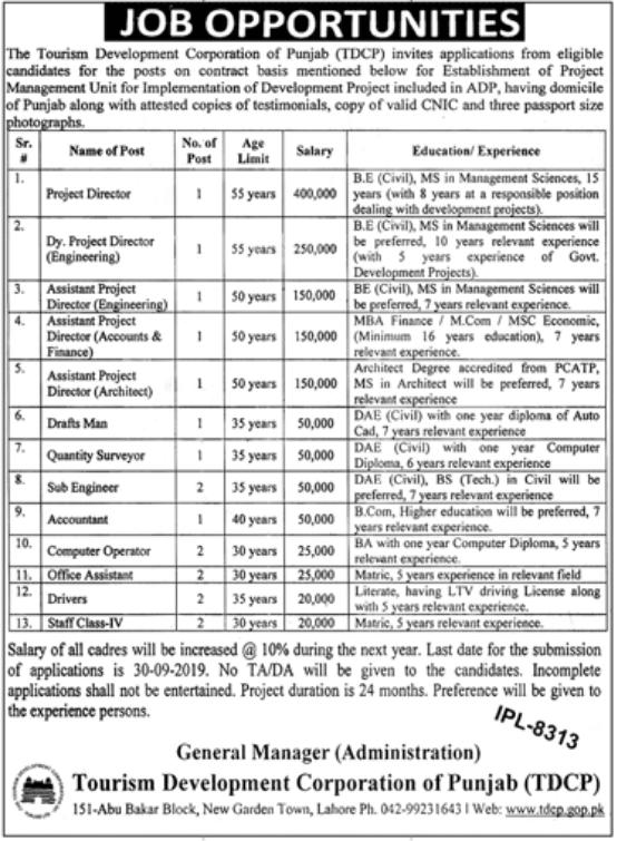 Advertisement for TDCP Jobs September 2019