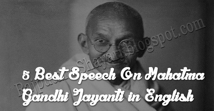 Best Speech On Mahatma Gandhi Jayanti In English  Love Shayari  Gandhi Jayanti Speech In English Gandhi Jayanti Par Bhashan English Me  Speech On Mahatma