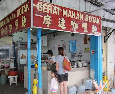 Curry Laksa @ Gerai Makan Botak in Kluang, Johor