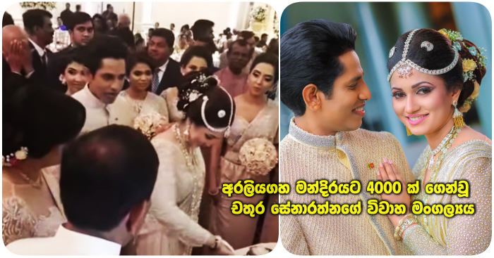 https://www.gossiplankanews.com/2018/08/4000-chathura-wedding.html#more