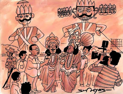 Ram-ravan-dasara-2016-cartoon-image