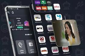 شاهد جميع القنوات المشفره من خلال تطبيق +Raeed Tv