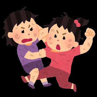 喧嘩をする女の子のイラスト