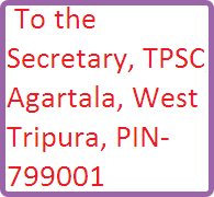 tpsc-application sebding -address