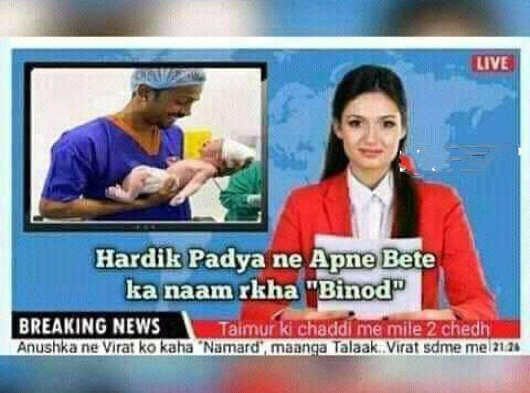 Binod: How A YouTube Comment Led To One Of The Strangest Trends Of, binod,binod kon hai, Netflix, Netflix Binod, who is Binod, binod memes why in hindi, binod memes why, विनोद कौन है, क्यों इतना वायरल हो रहा है?