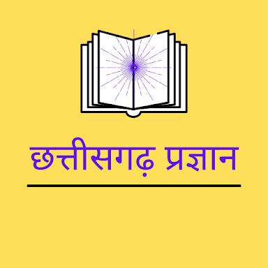 Chhattisgarh Pragyan