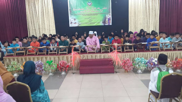 Majlis Khatam Al-Quran dan Anugerah Cemerlang UPKK 2016 PERGUKAFA Kuantan 2017