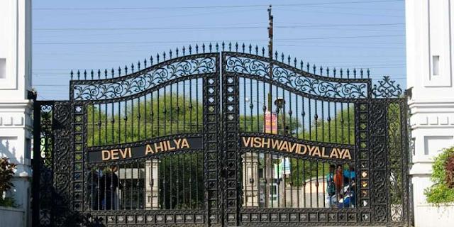 DAVV: जुलाई से एन्वायर्नमेंट स्टडी, फोटोग्राफी जैसे  5 ऑनलाइन कोर्स शुरू होंगे | INDORE NEWS