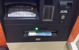 Saat Menemukan Uang di Mesin ATM - Baiknya Gimana?