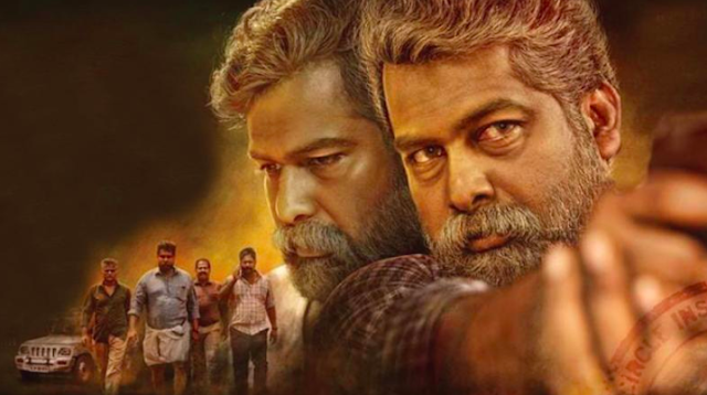 Joseph (2018) : Uyirin naadhane Song Lyrics