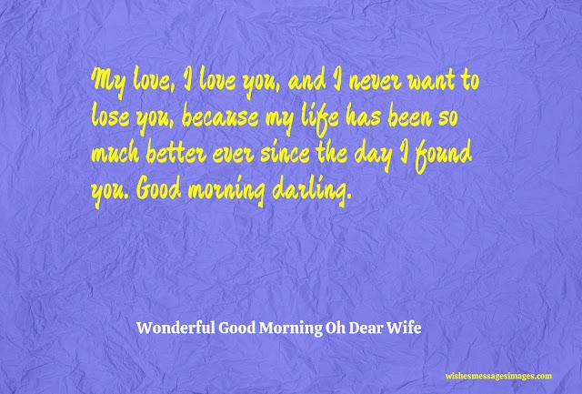 good morning beautiful wife