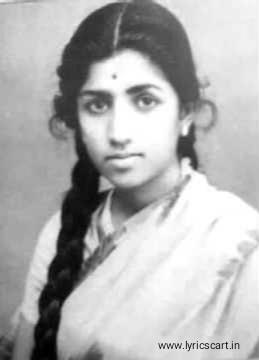 Akash Pradip Jwale [ আকাশ প্রদীপ জ্বলে ] Lyrics in bengali | Lata Mangeshkar