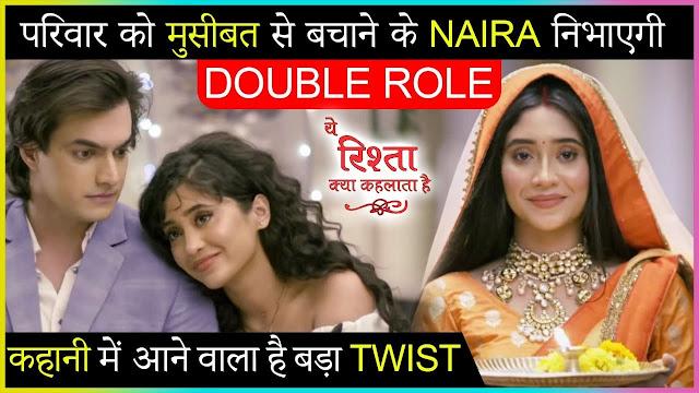 Future Story : Sanskari Bahu Naira's master plan against new villain Sita in Yeh Rishta Kya Kehlata Hai