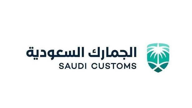 Saudi Customs reveals new mechanism for Individual importers of Tobacco products