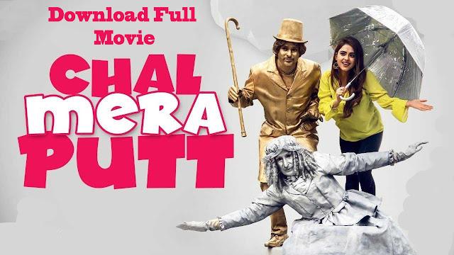 Download latest Punjabi Movies Chal Mera Putt dabang.pk,