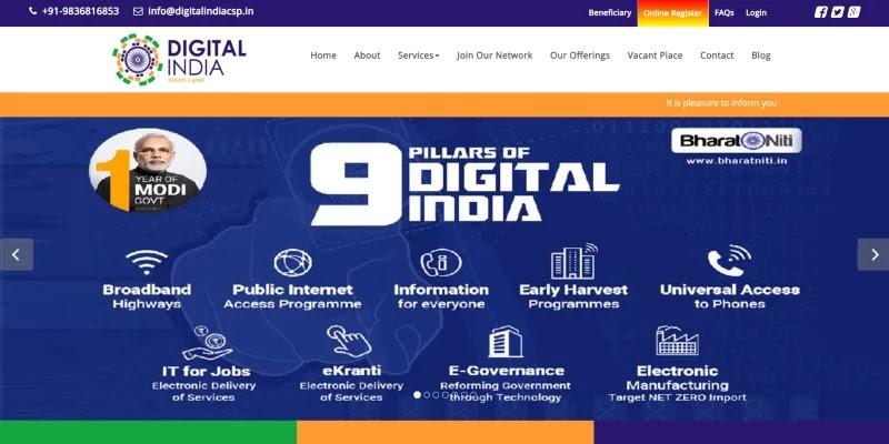 ग्राहक सेवा केंद्र: CSP ऑनलाइन रजिस्ट्रेशन, Grahak Seva Kendra In Hindi