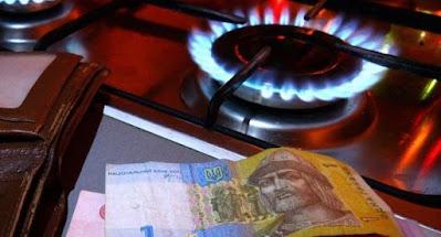 Нафтогаз в январе повышает цену на газ для населения на 14%