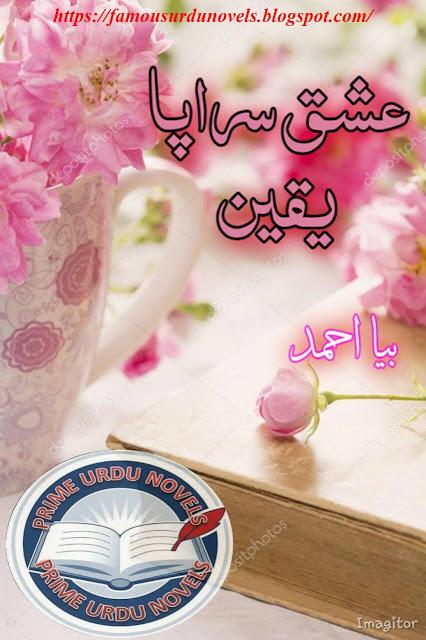 Ishq sarapa yaqeen novel by Biya Ahmed Part 5 pdf