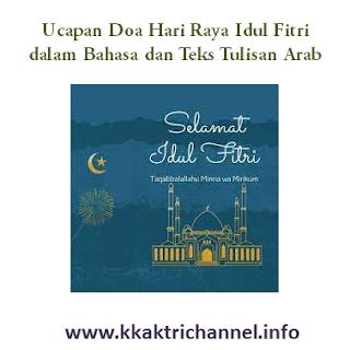 Ucapan Doa Hari Raya Idul Fitri dalam Bahasa dan Teks Tulisan Arab