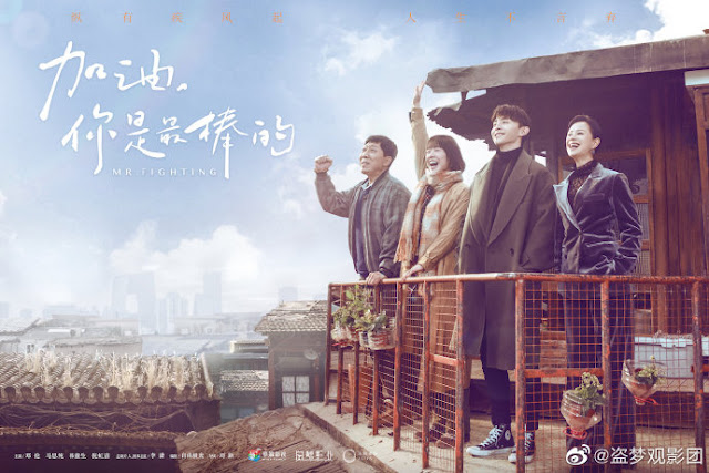 Download Drama Cina Mr. Fighting Batch Subtitle Indonesia
