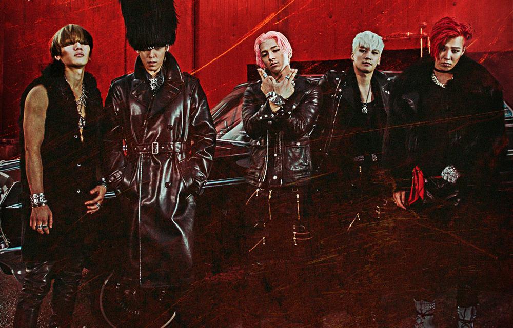 Lagu Terbaru Big Bang Index Of Free Download Music Mp3 Lagu Gratis Lirik Bigbang Akhirnya Merilis Mv Untuk Quot;bang Bang Bangquot; Play K Pop Music