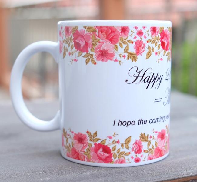Mug Untuk Guru