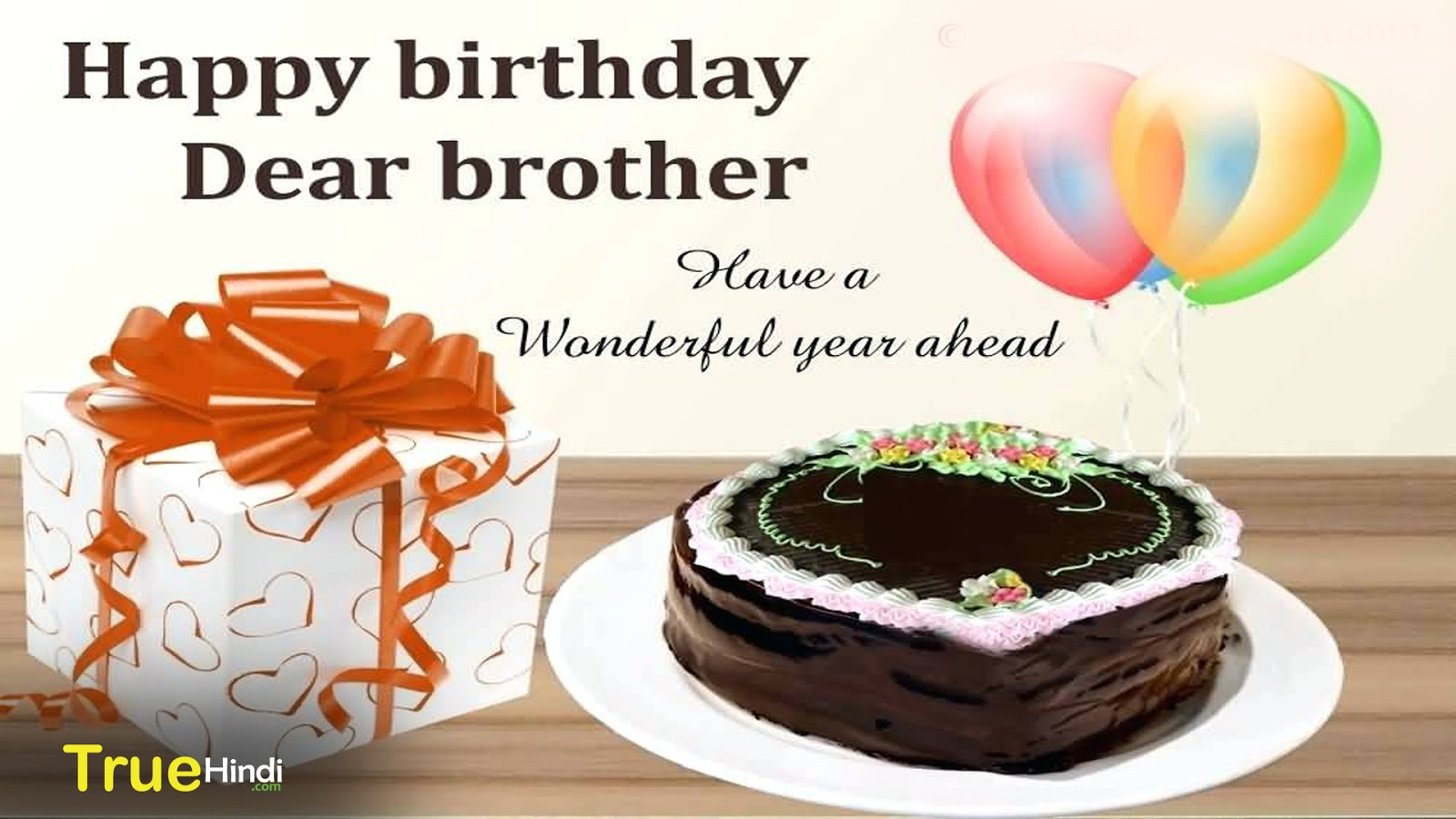 Happy Birthday Wishes For Brother | English Quotes