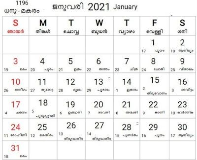 January 2021 Malayala Manorama Calendar