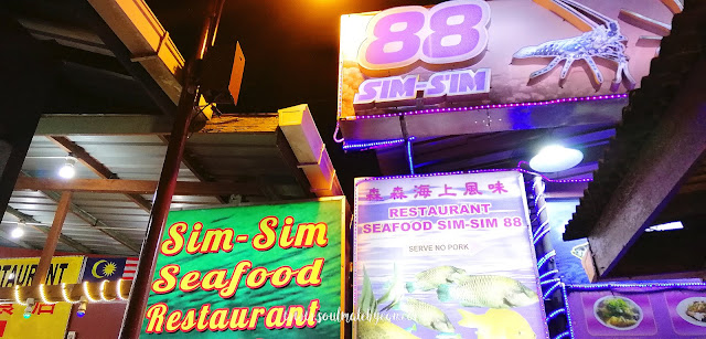 Hyeon's Travel Journal; Restaurant Seafood Sim-Sim 88