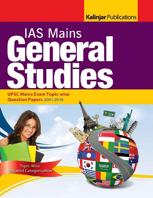 IAS Mains General Studies : for all competitive Exams