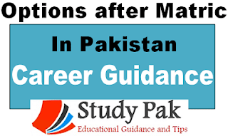 What to do after matric in Pakistan