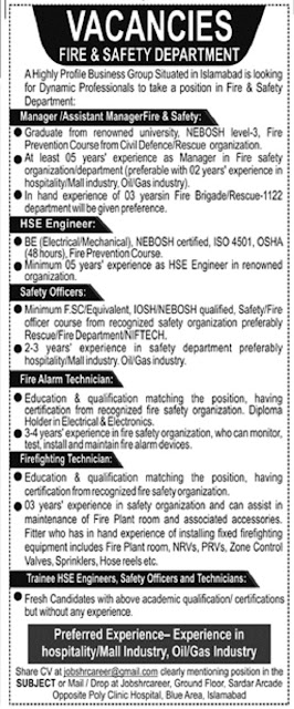 fire-and-safety-department-jobs-2021-islamabad