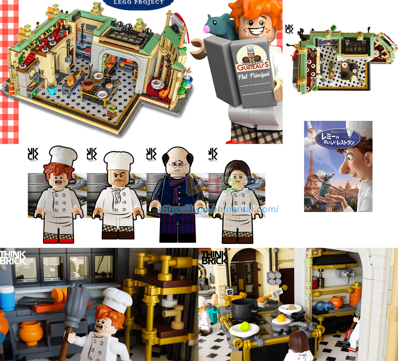 LEGOアイデア製品化検討レビュー進出のレミーのおいしいレストラン:Ratatouille: Open The Doors!