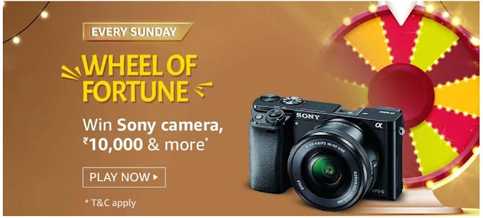 Amazon Every Sunday WHEEL OF FORTUNE Quiz Answers – Prizes up to ( Win LG wing phone & Rs.30000 & more)