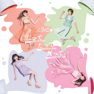 [Lirik+Terjemahan] NMB48 - Seishun wa Brass Band (Masa Muda Adalah Orkes Tiup)