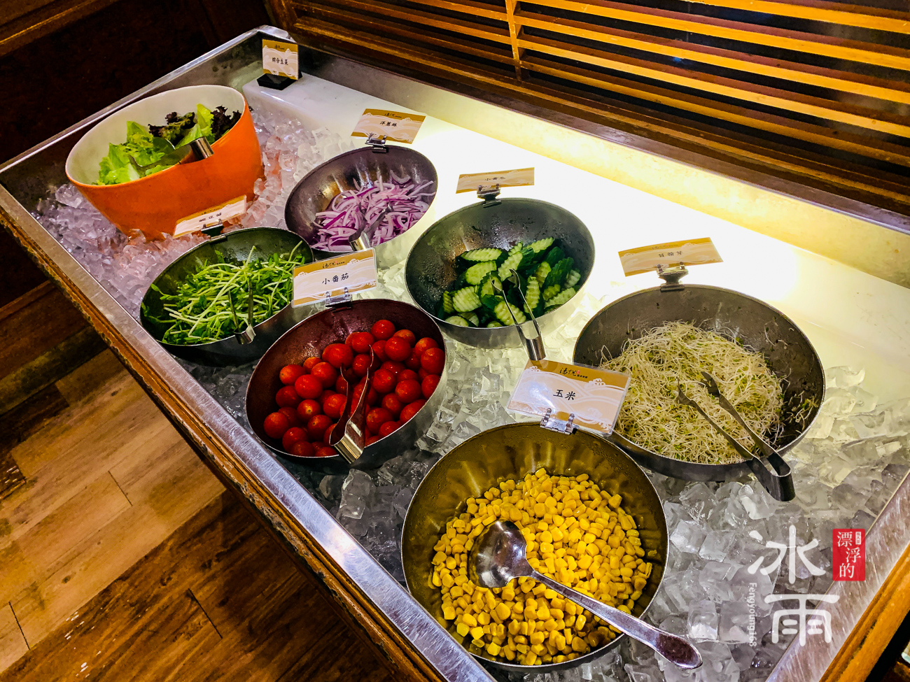 泰安湯悅溫泉會館|餐廳沙拉區