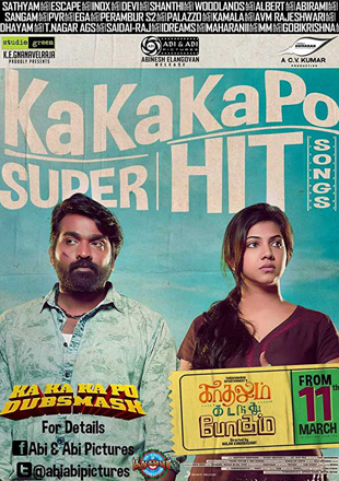 Kadhalum Kadandhu Pogum 2016 Tamil Full Movie Download in Hindi Download 720p