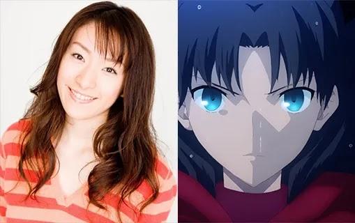 Kana Ueda, Sosok Seiyuu dibalik karakter Rin Tohsaka dari anime Fate/stay night