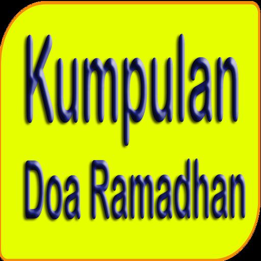 Aplikasi Gratis Kumpulan Doa Puasa Ramadhan